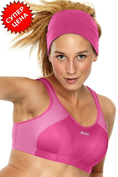 0016413_shock-absorber-active-multi-sports-support-bra-pink