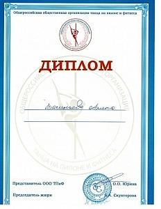 5076584_yjr0knzyyxk_4644428